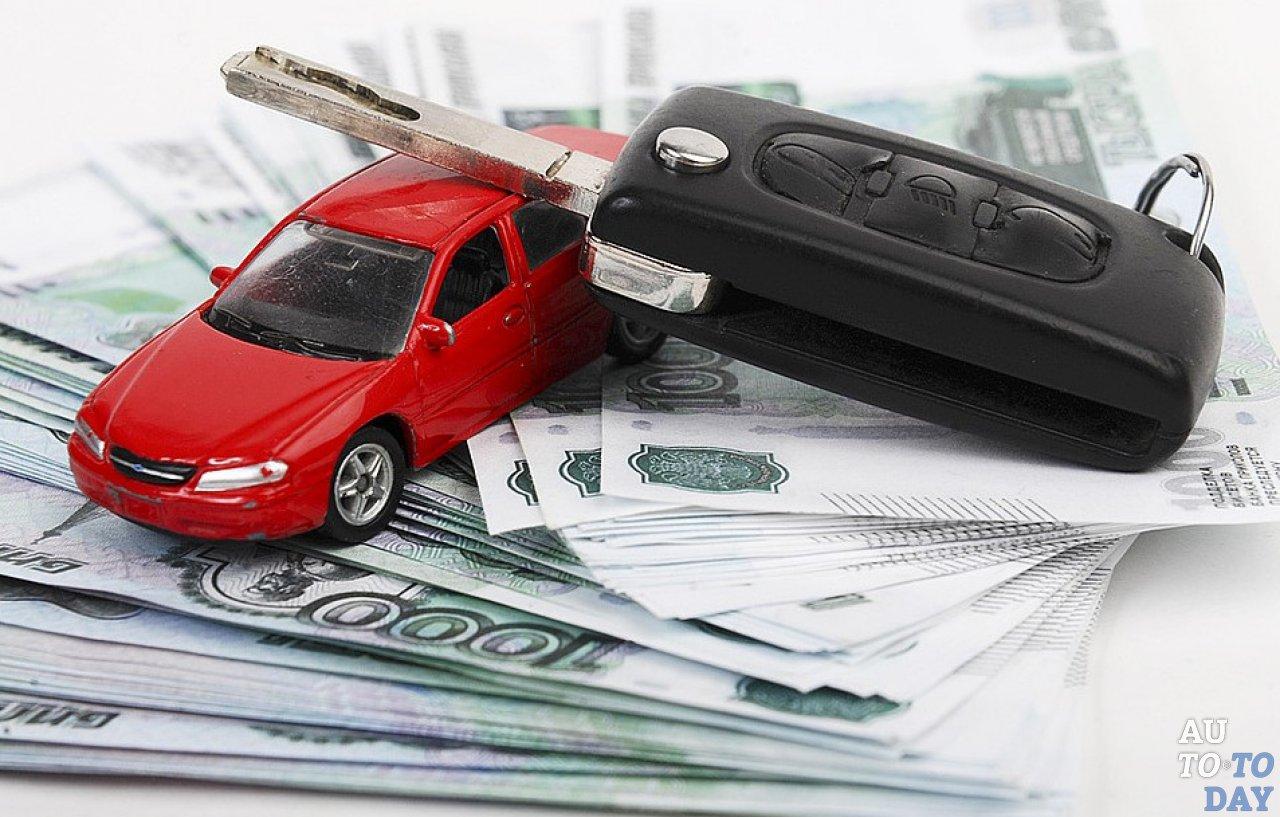 Какой банк выдает кредит за залог автомобиля расписка о залоге на авто