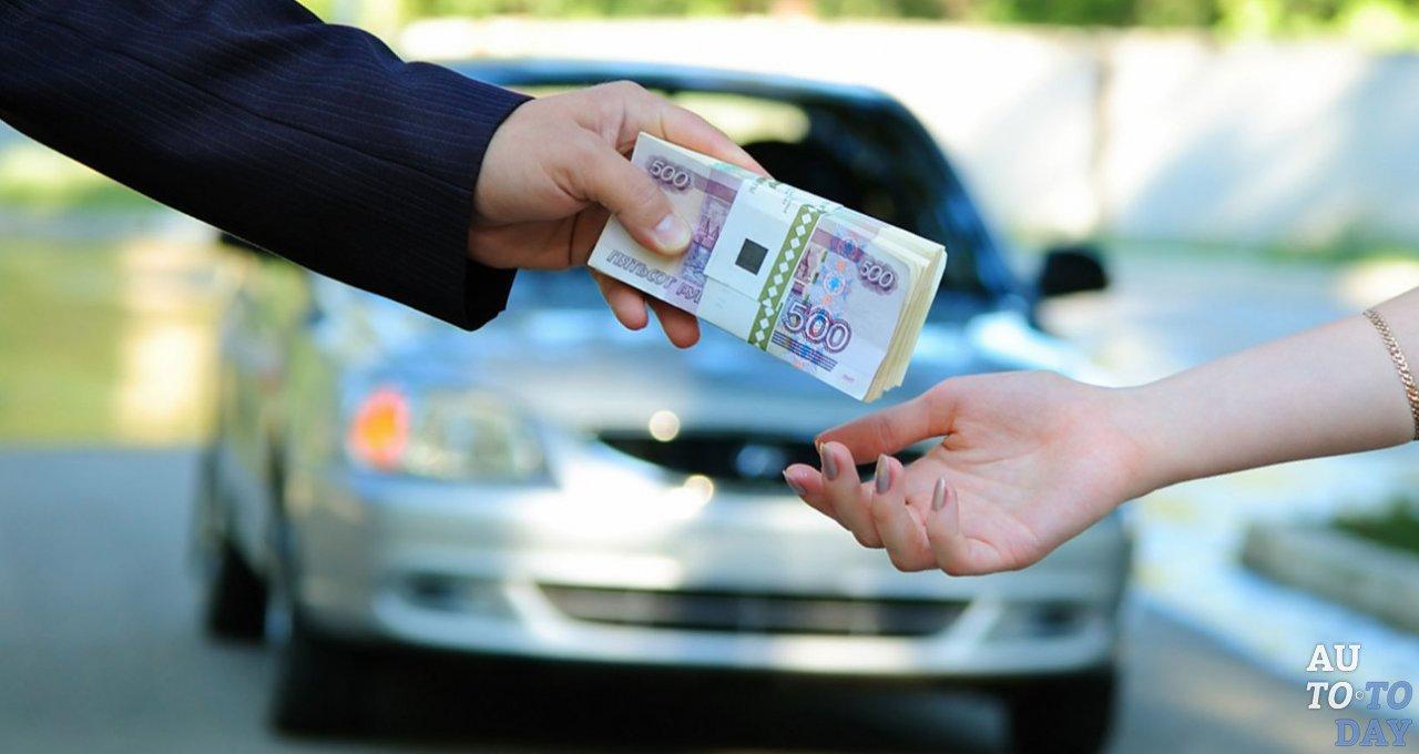 Кредит под залог автомобиля документы отзывы автосалона рольф блюфиш москва