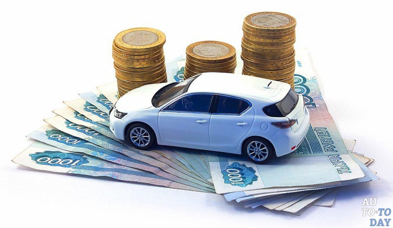 Кредит под залог покупаемого автомобиля грузового как взять кредит для своего бизнеса