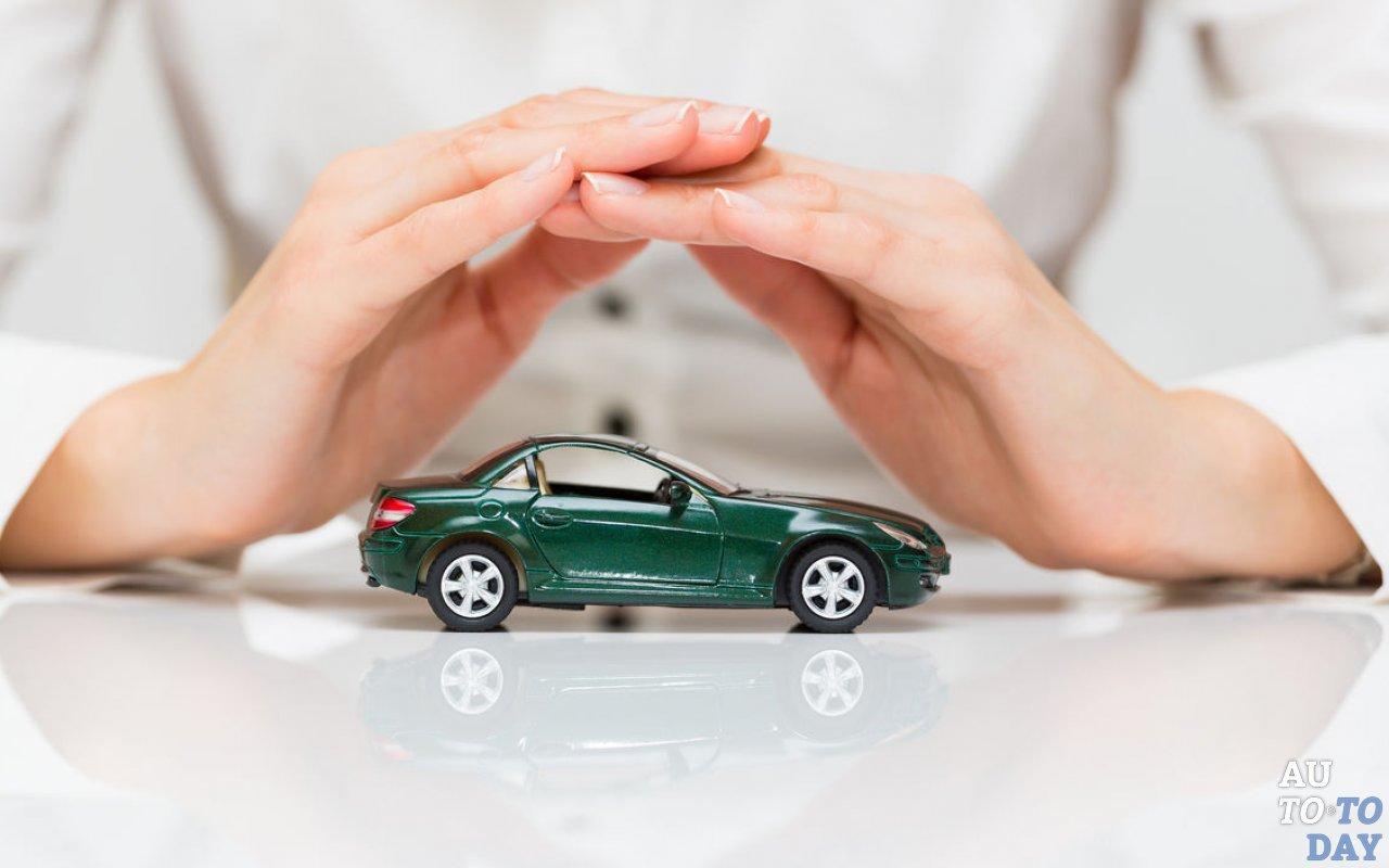 Поджог машины страховой случай