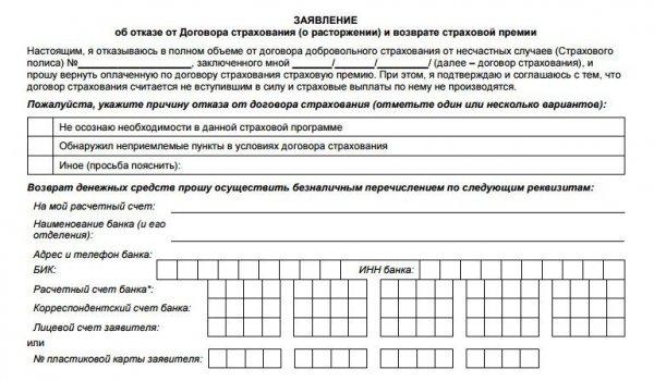 Новосибирск до скольки можно шуметь