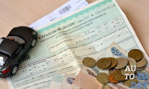 Страховая отказала в выплате по КАСКО