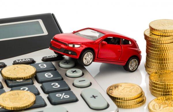 Продажа газпром банкам залоговых автомобилей деньги под залог автомобиля в хабаровске