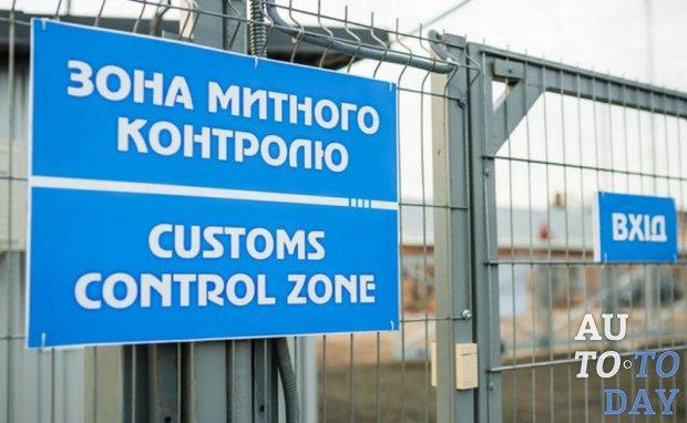 Украинские таможни готовы переходить на круглосуточный график работы