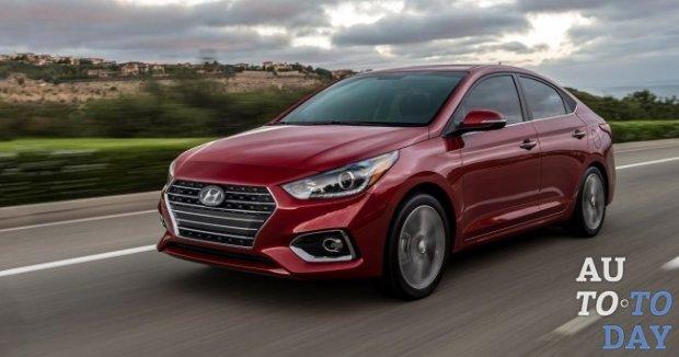 США расследует сотни пожаров автомобилей Hyundai и Kia