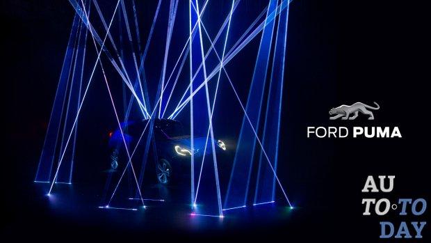 FORD представил официальную информацию о кроссовере PUMA