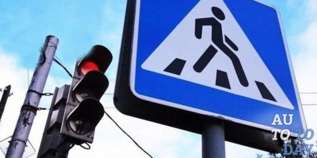 В Украине утвердили программу повышения безопасности на дорогах до 2020 года: названы главные шаги