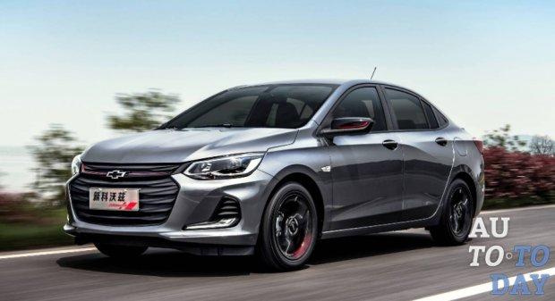 Новый седан Chevrolet Onix Redline: все подробности