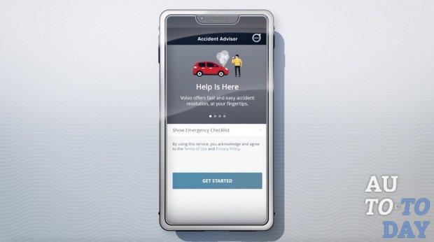 Volvo запускает специальное приложение для помощи после аварий