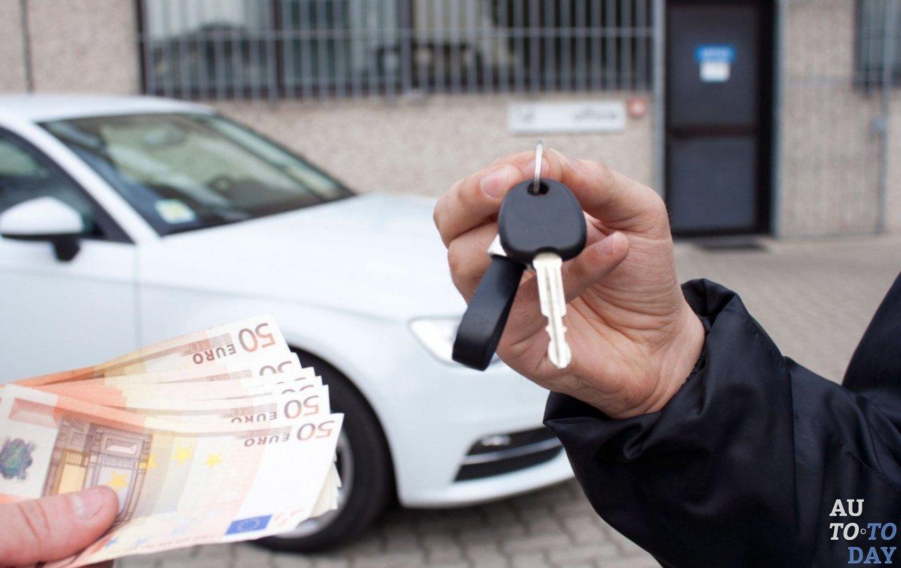 Купить списанное авто с предприятий