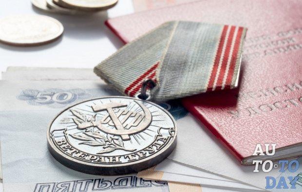 Льготы по транспортному налогу для ветеранов труда в 2019 году