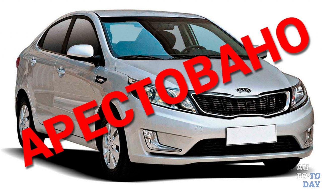 Как проверить авто на предмет залога ареста автосалон тойота москва модельный ряд и цены