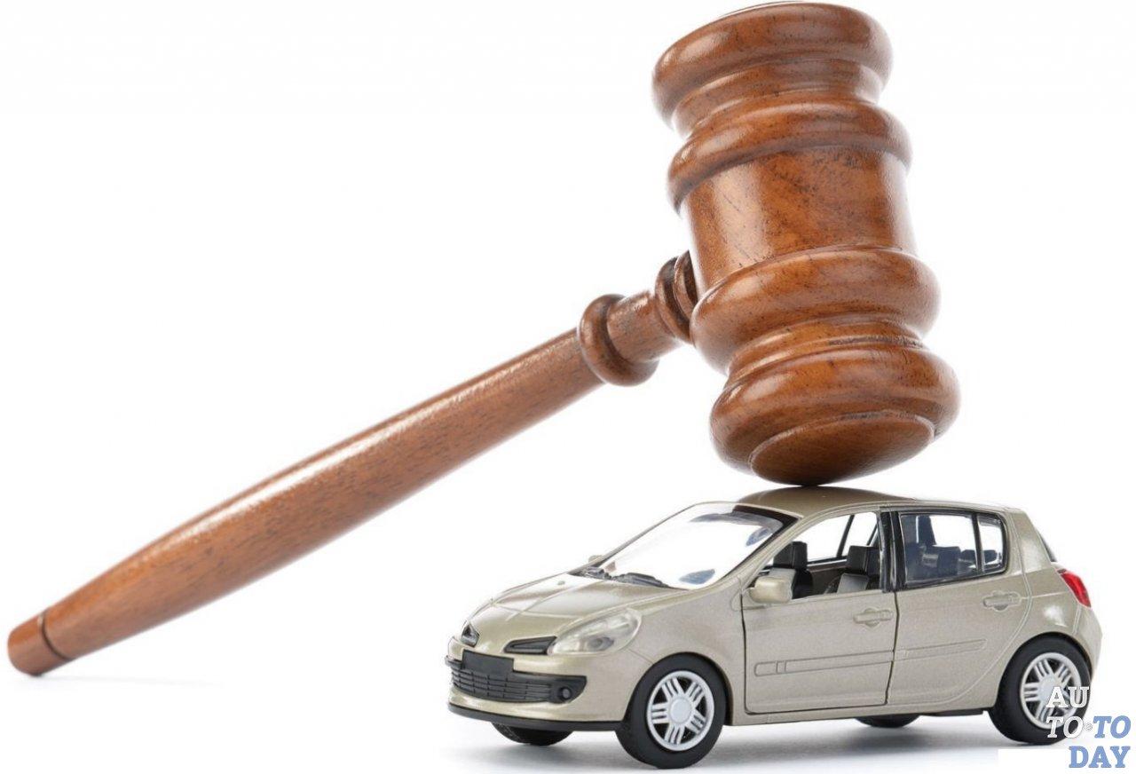 Как проверить автомобиль перед покупкой бесплатно на арест и залог