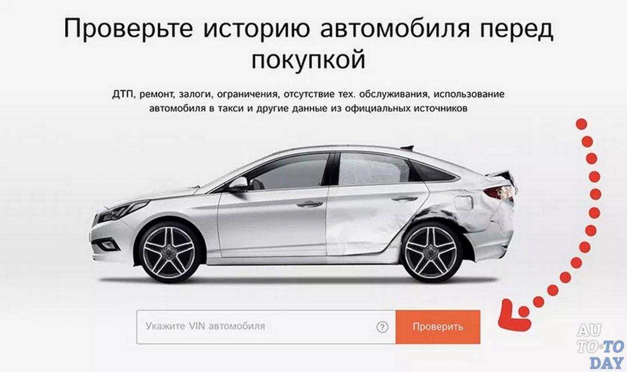 Время регистрации автомобиля после покупки