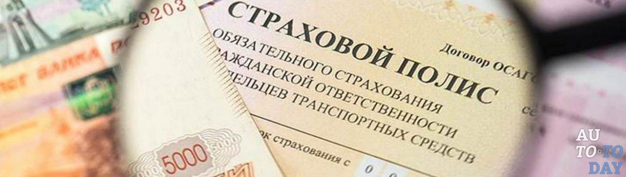 Удержание паспорта другого человека статья ук рф
