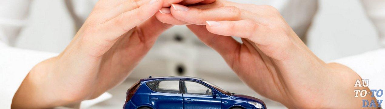 Кредит наличными на покупку автомобиля без первоначального взноса