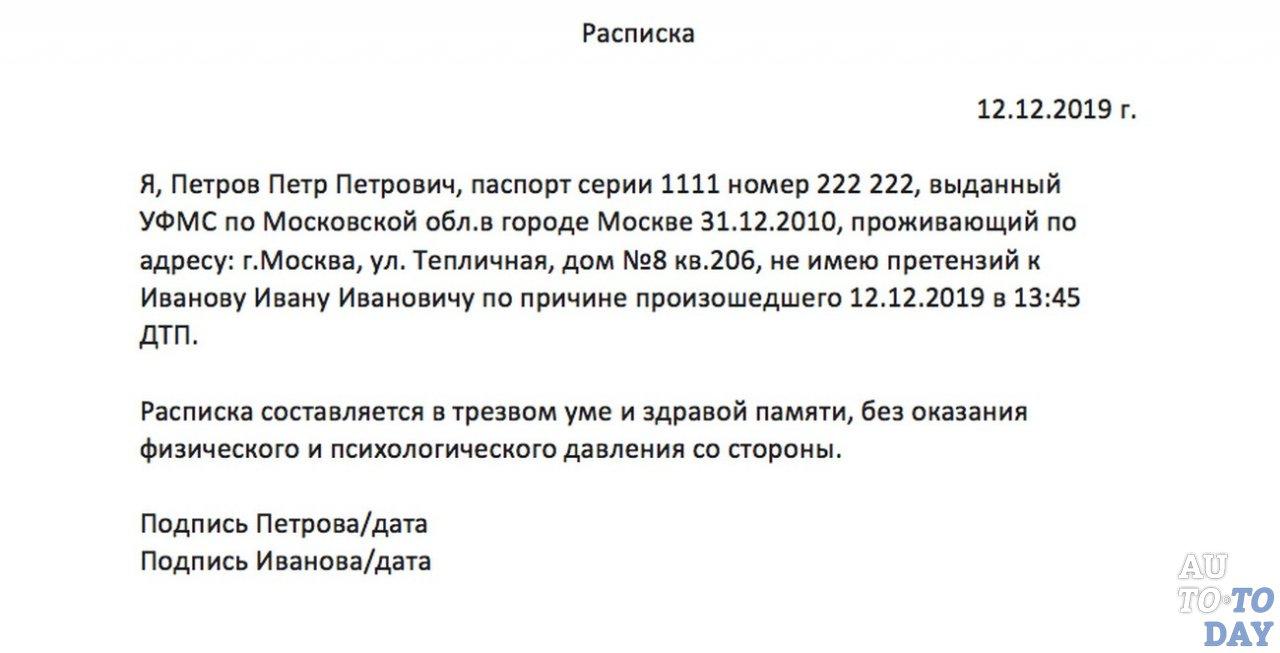 Украинский военный билет
