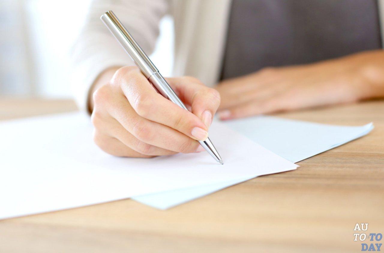 Написание расписки при ДТП