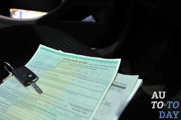 Перенос страховки на другой автомобиль