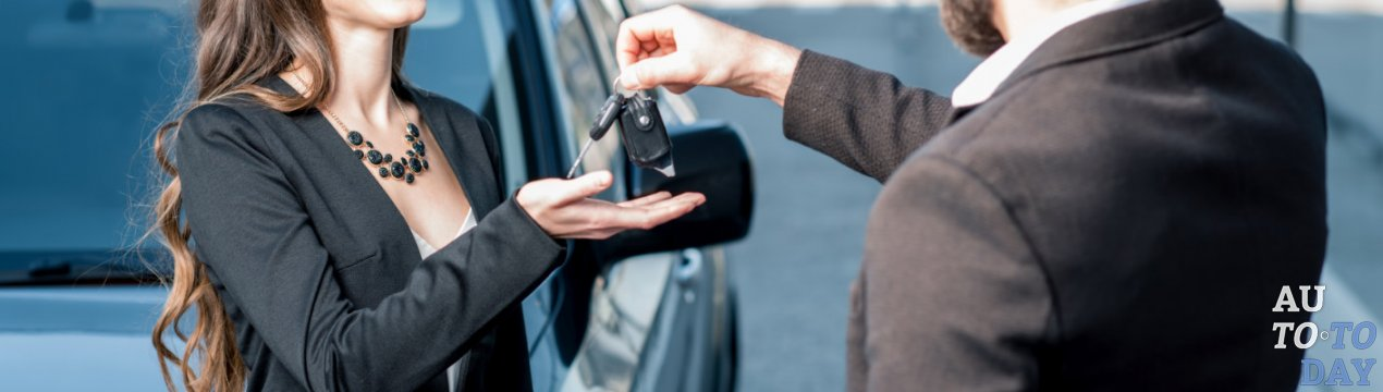 Купить доверенность на авто днр