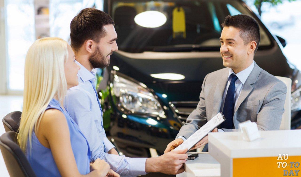Покупка нового авто оформление документов