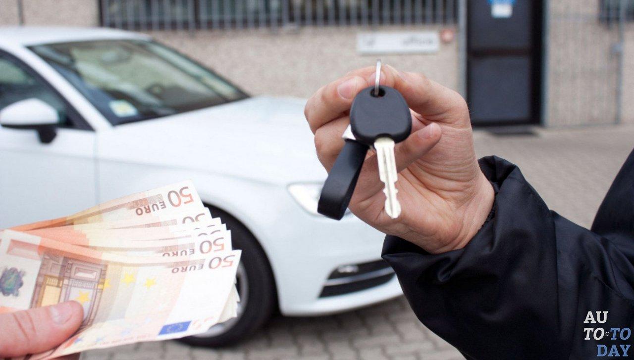 Купить машину взятую в кредит