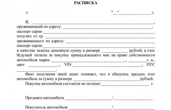Внесения залога при покупки автомобиля официальные дилеры автосалонов в москве