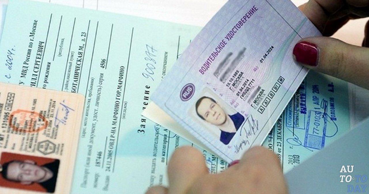 Если просрочились водительские права какой штраф