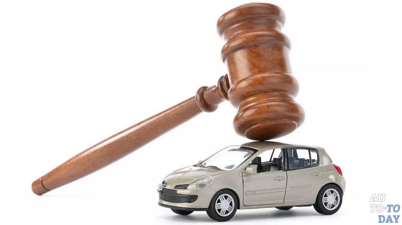 Кредит арест на автомобиль