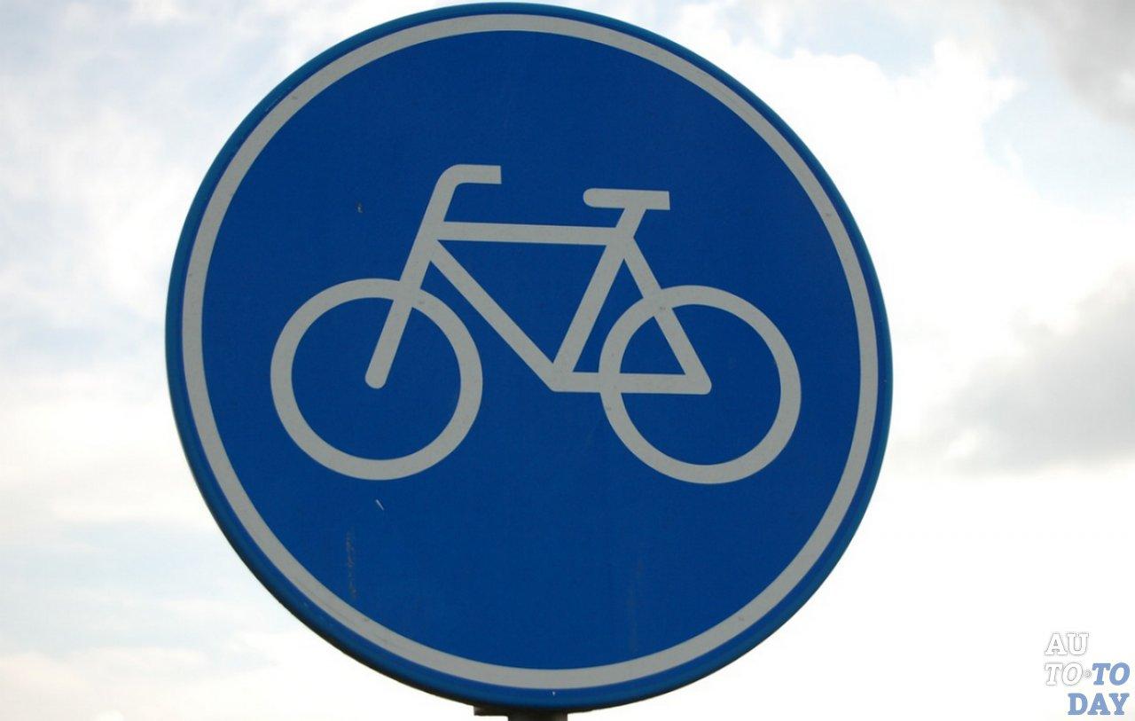 дорожный знак велосипедная дорожка картинка на белом фоне любители считают