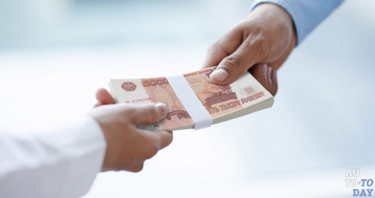 Как забрать деньги со страховой компании после продажи авто автосалон на дубининской в москве