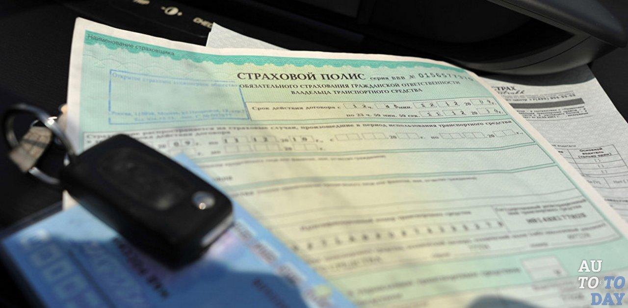 Бланк регистрации иностранных граждан по месту пребывания в 2020 году