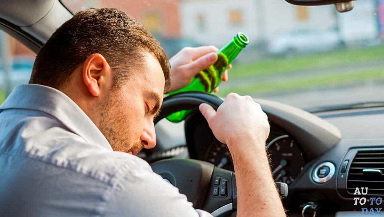 Выплатить страховка если виновник водитель пьяный