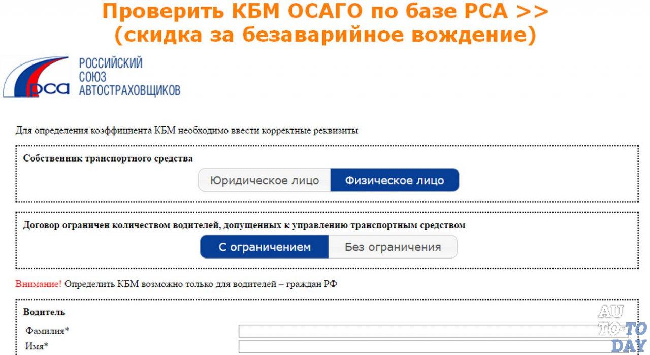 Смена юр адреса сроки подачи в налоговую