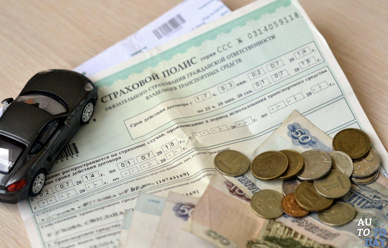 Ожидаемый период выплаты пенсии в 2013 году