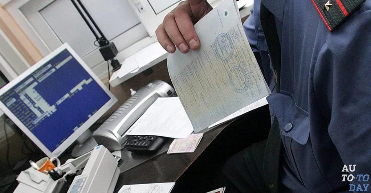 Процедура проверки при регистрации