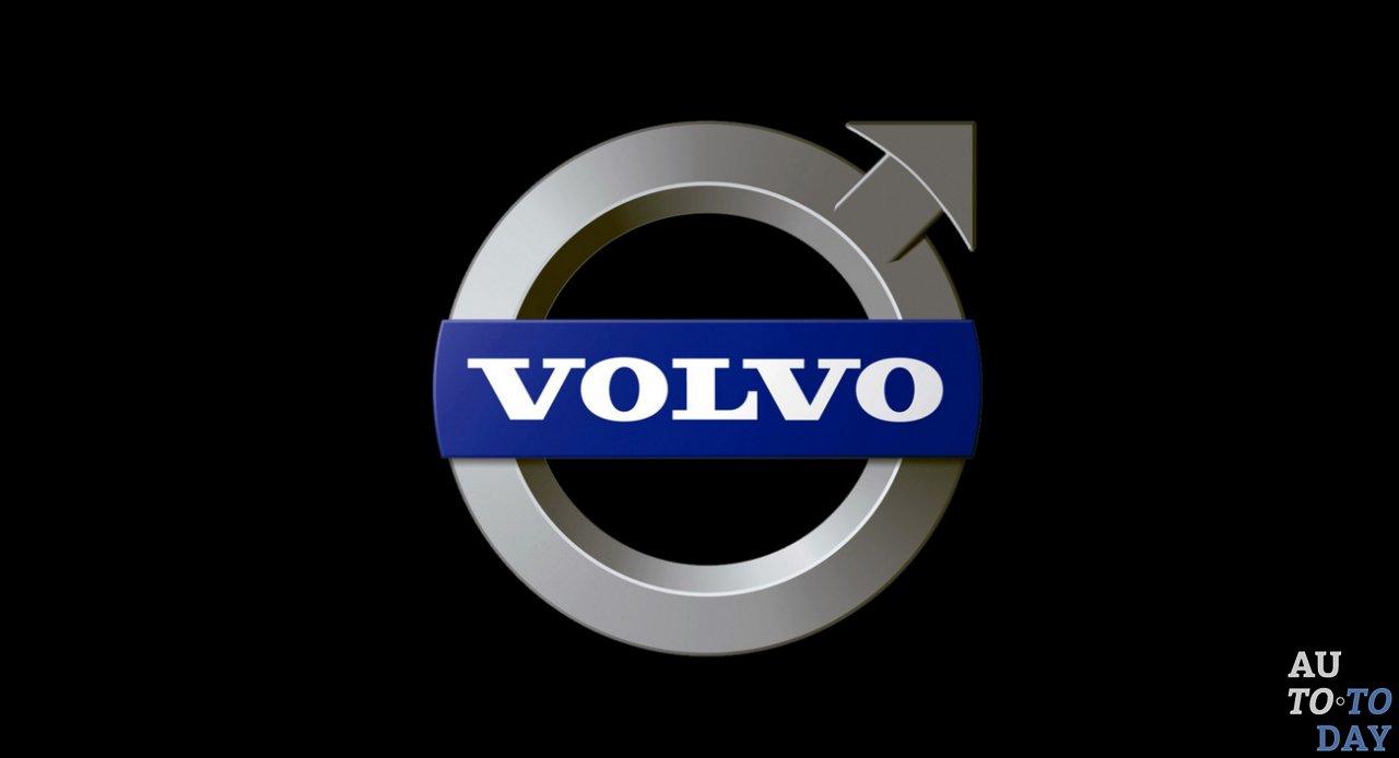 Производитель авто марки «Вольво»: чья машина, история бренда,  собственники, где собирают
