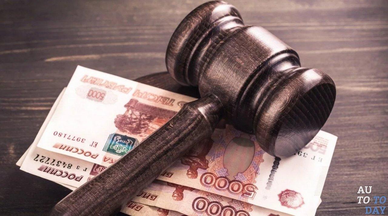 Суд встал на сторону ФАС: теперь «Флоридану» грозит штраф свыше полумиллиарда рублей