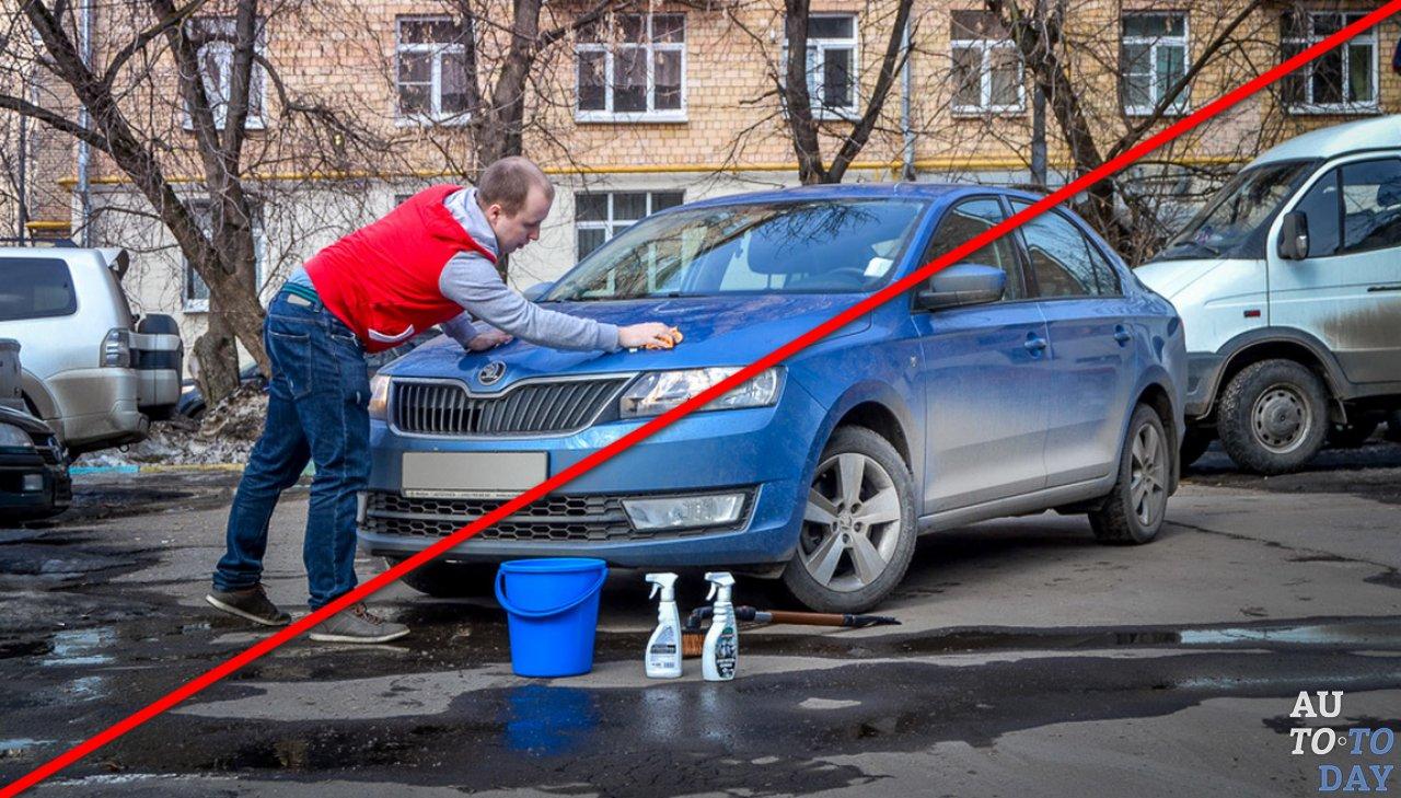 Штраф за мытье машины во дворе 2019 какой