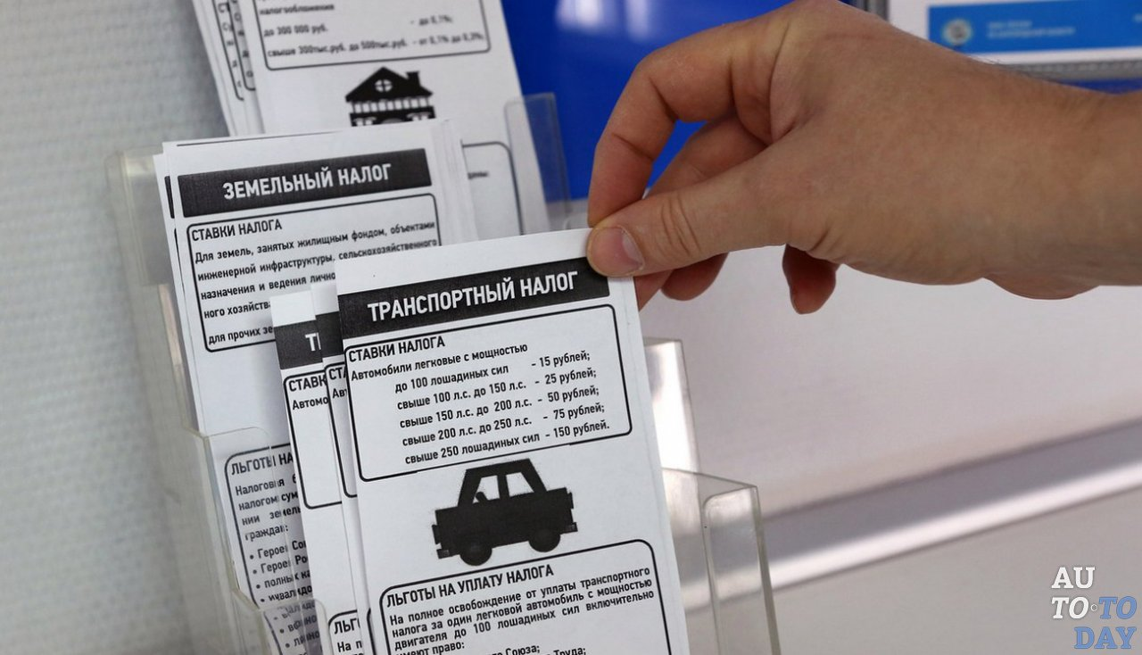 Платят ли инвалиды налог на авто