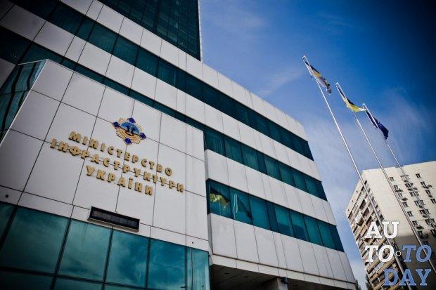 Кабинет министров Украины назначил двух новых заместителей министра инфраструктуры