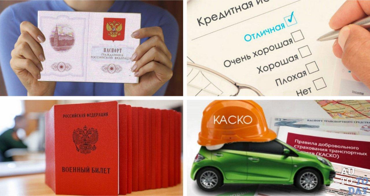 Рефинансирование займов микрофинансовых организаций онлайн заявка спб