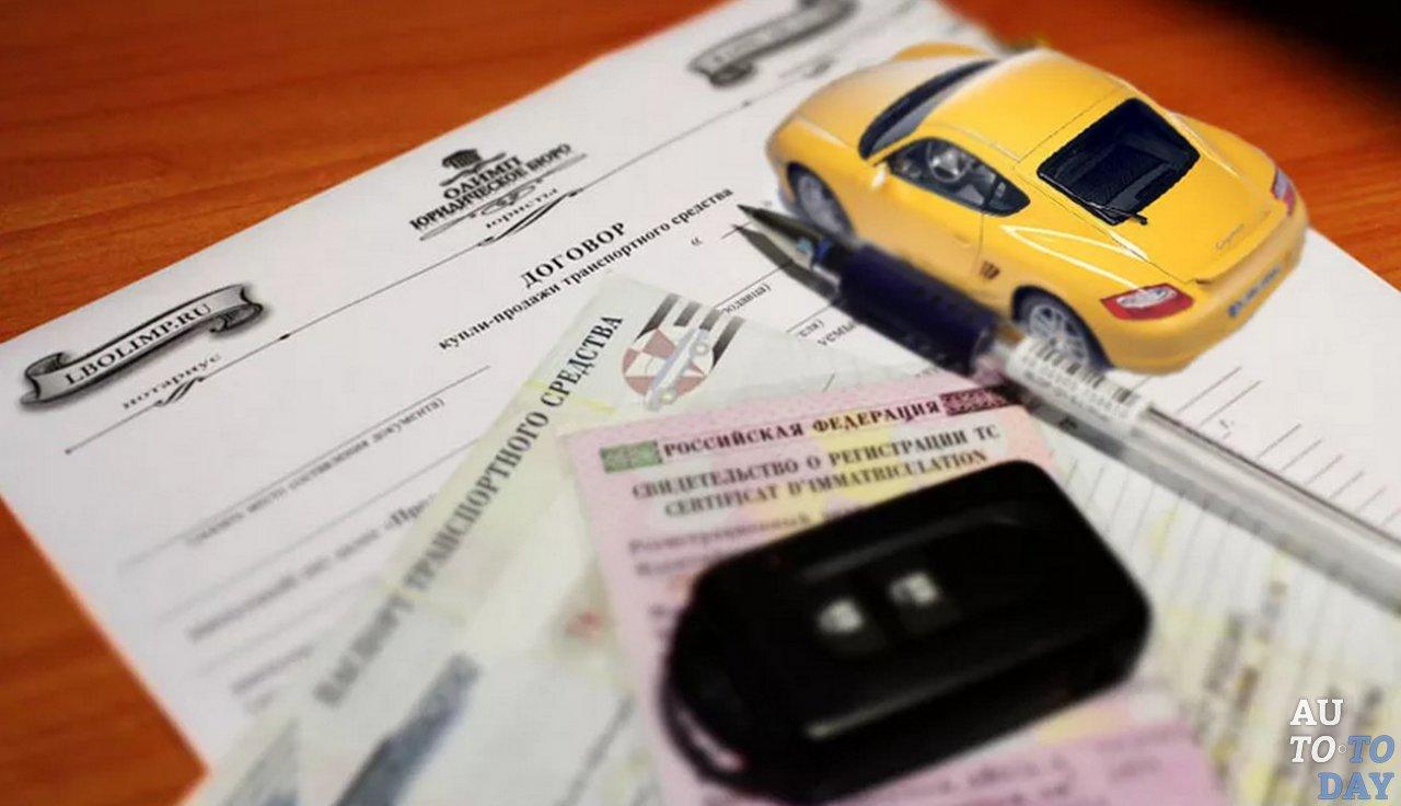 Как безопасно передать деньги за авто куплю авто бу в москве в автосалоне в кредит