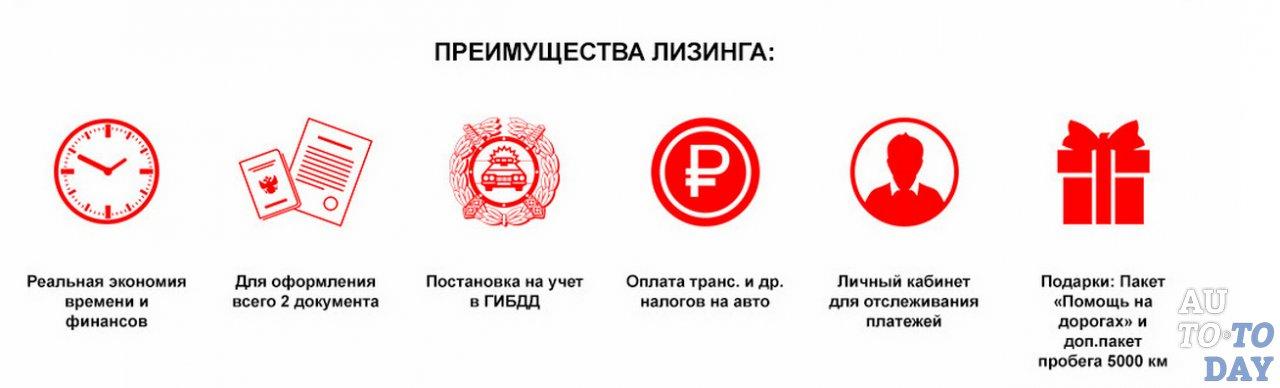 Как получить лизинг ооо 19 декабря день бухгалтера в россии