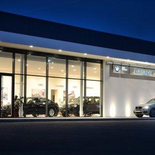 BMW «Бавария Центр»