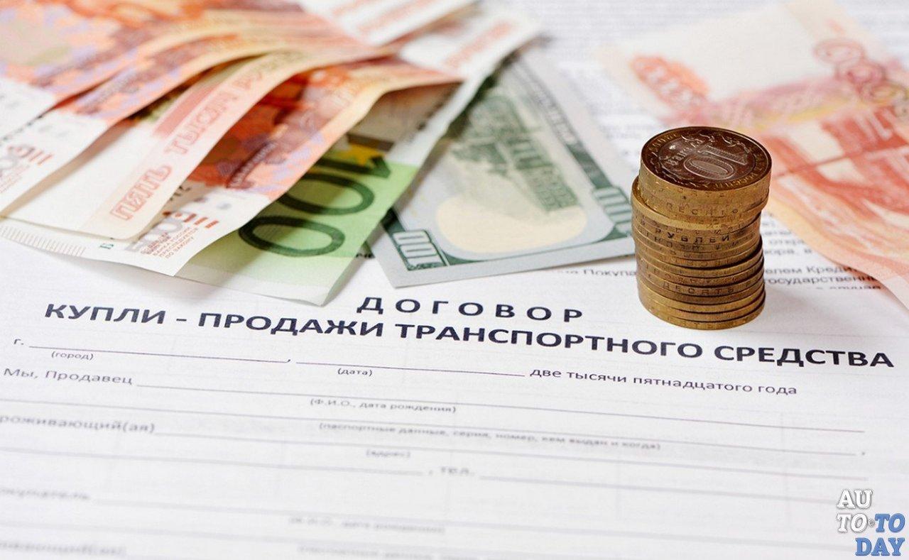 Список документов для регистрации договора дарения квартиры через мфц москва