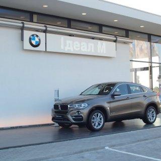BMW «ИДЕАЛ М»