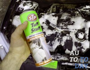 Средство для очистки двигателя