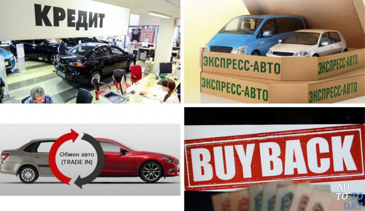 деньги в долг москве гражданам снг