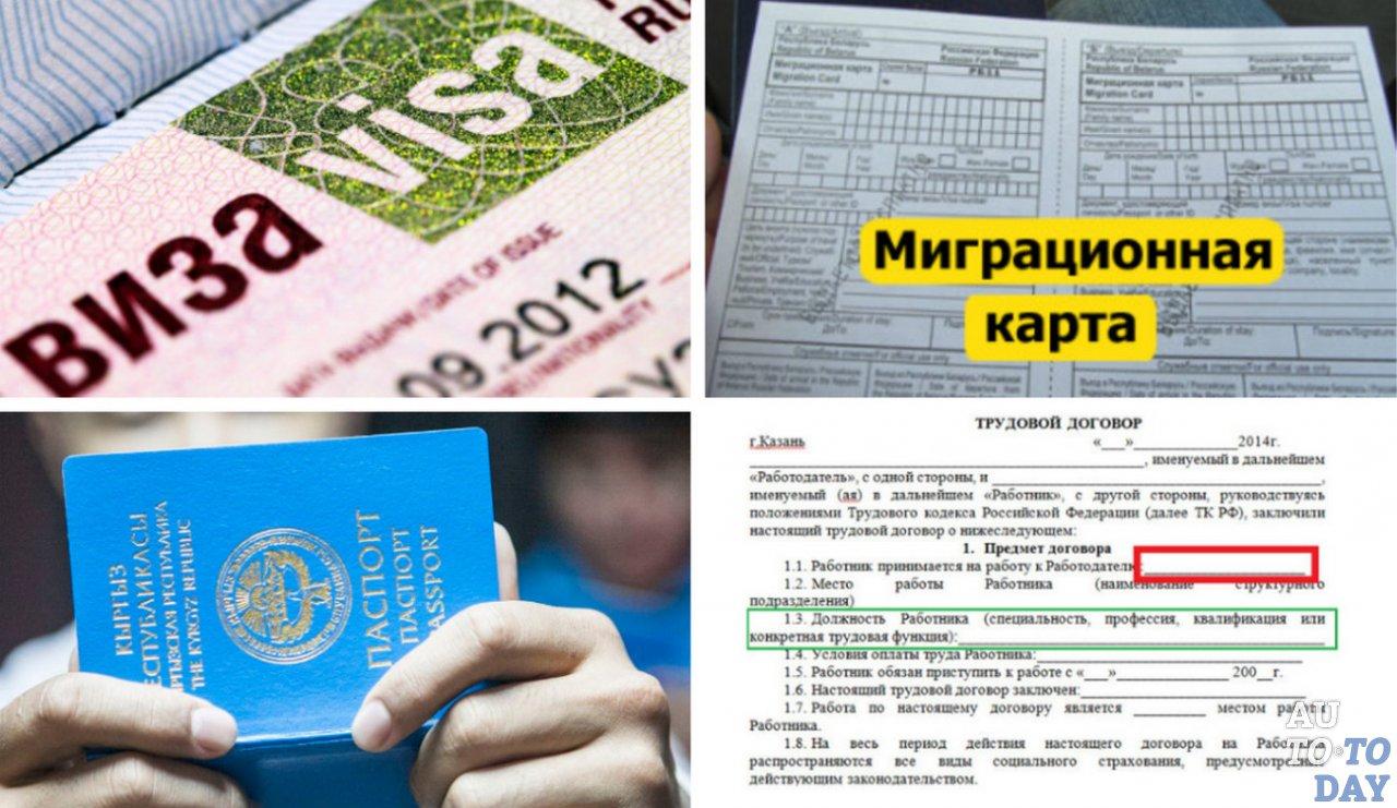 Как можно взять кредит гражданам снг в москве